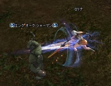 Shot00029.JPG