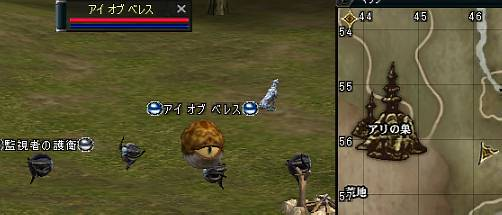 Shot00412.JPG