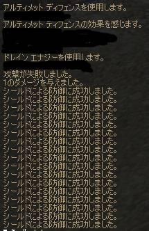 Shot00579.JPG