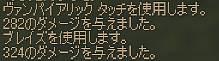 Shot00632.JPG