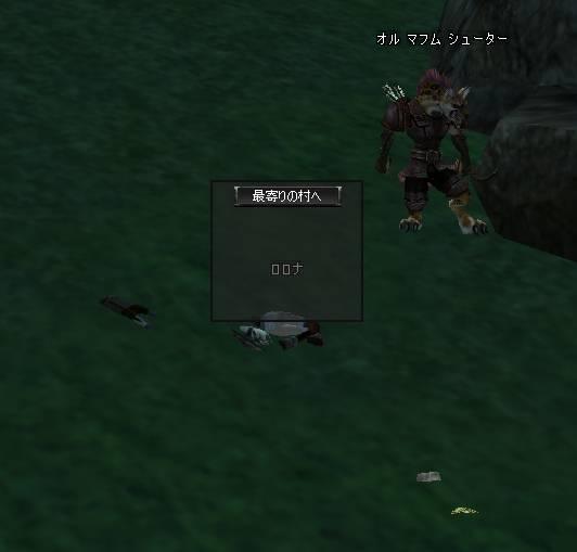 Shot00639-1.JPG