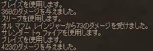 Shot00646.JPG