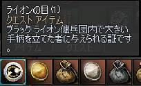 Shot00658.JPG