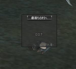 Shot00662.JPG