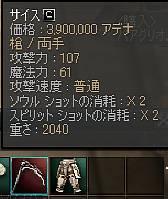 Shot00683.JPG