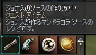 Shot00685.JPG