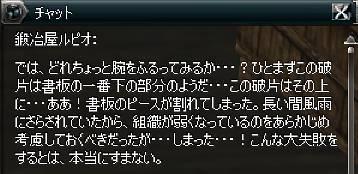 Shot00693.JPG