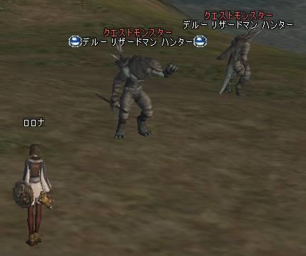 Shot00694.JPG