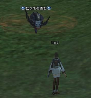 Shot00715.JPG