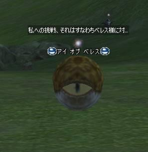 Shot00716.JPG