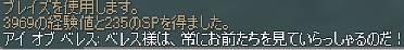 Shot00717.JPG