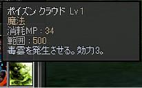 Shot00719.JPG