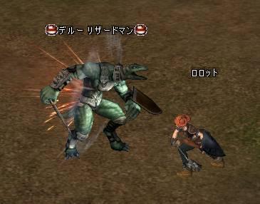 Shot00734.JPG