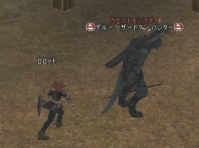 Shot00736.JPG