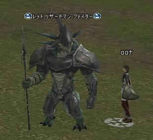 Shot00752.JPG