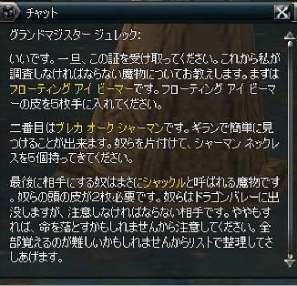 Shot00757.JPG