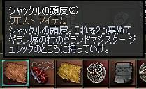 Shot00762.JPG