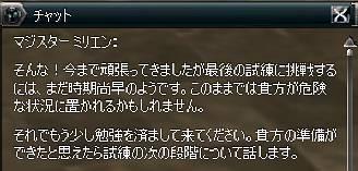 Shot00763.JPG