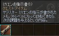 Shot00764.JPG