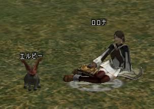 Shot00771.JPG