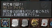 Shot00785.JPG