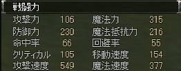 Shot00795.JPG