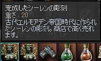 Shot00807.JPG