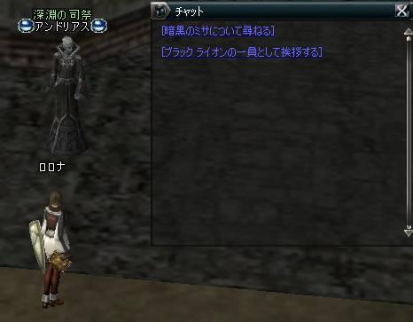 Shot00811.JPG