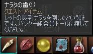 Shot00818.JPG