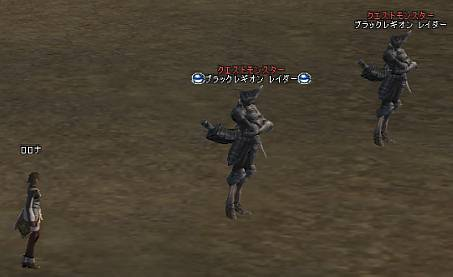 Shot00838-2.JPG