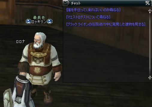 Shot00849.JPG
