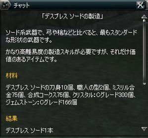 Shot00861.JPG