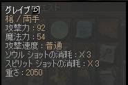 Shot00878.JPG