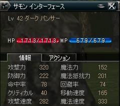 Shot00899.JPG