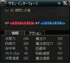 Shot00901.JPG