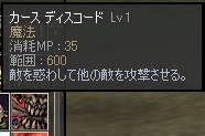 Shot00920.JPG