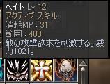 Shot01293-1.JPG