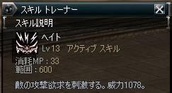 Shot01293-2.JPG