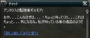 Shot01300.JPG