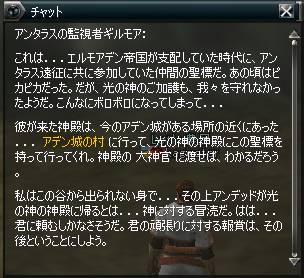 Shot01301.JPG