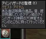 Shot01302.JPG