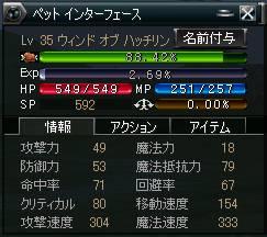 Shot01314.JPG