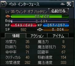 Shot01315.JPG