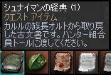 Shot01317.JPG
