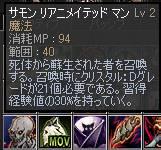 Shot01362.JPG