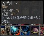 Shot01450.JPG