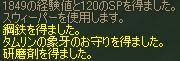 Shot01455.JPG