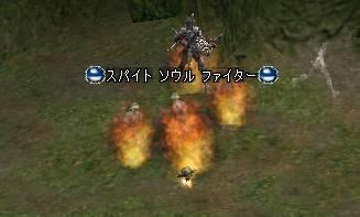 Shot01464.JPG