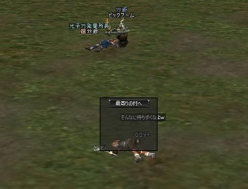 Shot01465.JPG
