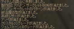 Shot01483.JPG